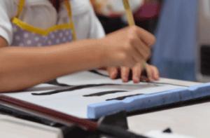 子供のための習字教室